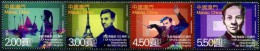 MACAU 2015 - 110e Ann Naissance De Xian Xinghai, Musique - 4 Val Neufs // Mnh - Unused Stamps