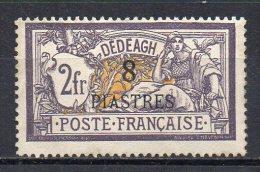 2/  Dedeagh  :   N° 16  Neuf  XX  , Cote :  65,00 € , Disperse Trés Grosse Collection ! - Dedeagh (1893-1914)