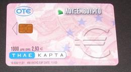 GREECE PHONECARD E.M.U LUXEMBOURG-X1370 , 19000pcs 11/01-USED-GOOD CARD - Grecia