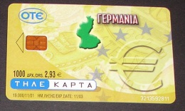 GREECE PHONECARD E.M.U GERMANY-X1366 , 19000pcs 11/01-USED-GOOD CARD - Grecia
