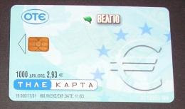 GREECE PHONECARD E.M.U BELGIUM-X1364 , 19000pcs 11/01-USED-GOOD CARD - Grecia