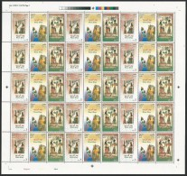 EGYPT 2013 POST DAY COMPLETE SET IN SHEET 3 STAMPS HIGH VALUE - 45 STAMP MNH - Nuovi
