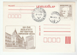 1985 HUNGARY Illus PATTANYUS ABRAHAM GEZA POSTAL STATIONERY CARD Pmk FIRST DAY Stamps Cover - Postal Stationery