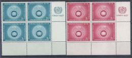 1957 NATIONS UNIES 50-51** OTAN, Blocs De 4 - New York - Sede De La Organización De Las NU