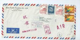 République De Chine - 1945-... République De Chine