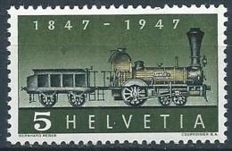 1947 SVIZZERA FERROVIE 5 CENT MNH ** - VA39-2 - Nuovi