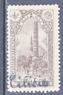 CILICIA  52  * - Unused Stamps