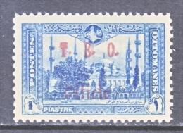 CILICIA  75   ** - Unused Stamps