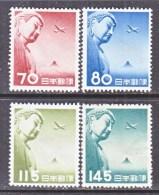 JAPAN  C 39-42   ** - Airmail