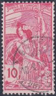 No 78 B - Jubilé De L'UPU - Gebraucht