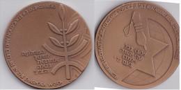 Medaille Aus Israel -Departement Of Education And Culture In The Diaspora W-Z-O - Entriegelungschips Und Medaillen