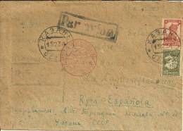 RUSIA - HISTORIA POSTAL -  CARTA  -  RUSIA - 1934 - MARCA LUFTPOSTAMT - 1923-1991 USSR