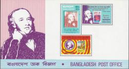 BANGLADESH, 1977 ROWLAND HILL MINISHEET MNH - Bangladesh