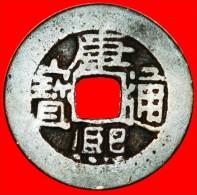 ★DYNASTY QING (1644-1912): CHINA★  KANGXI (1662-1722) CASH! LOW START★ NO RESERVE! - China