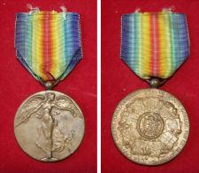 BELGIQUE - MEDAILLE DE LA VICTOIRE INTERALLIEE 1914 - 1918 - Belgique