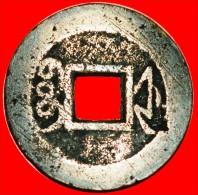 ★DYNASTY QING (1644-1912): CHINA★ QIANLONG (1736-1795) CASH (1786-1794) HUBEI! LOW START★ NO RESERVE! - China