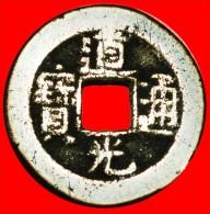 ★DYNASTY QING (1644-1912): CHINA★  DAO-GUAN (1821-1850) CASH (1824-1850)! LOW START★ NO RESERVE! - China