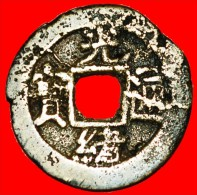 ★DYNASTY QING (1644-1912): CHINA★  GUANGXU (1875-1908) CASH (1875-1890) YUNNAN RARE! LOW START★ NO RES - China