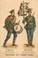 RUSSIE -Uniforme De L'Armée Russe - ** Tambour Et Musicien ** - Carte Chromo Ancienne (7 X 11 Cm) - Russia