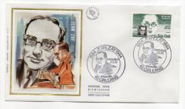 "1984--enveloppe 1er Jour-FDC""Soie""--Jean ZAY--cachet  ORLEANS--45 - FDC"