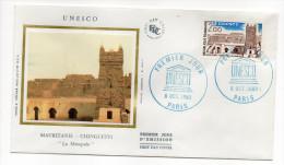 """1983--enveloppe 1er Jour-FDC""""Soie""""--UNESCO--Mauritanie-CHINGUETTI """"La Mosquée""""--cachet  PARIS--75 - FDC"""