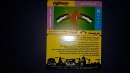 Palestina-flag-50units- Specimen+1card Prepiad Free