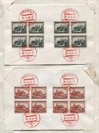 CZECHOSLOVAKIA 1928 10TH ANNIV INDEPENDENCE - Czech Republic