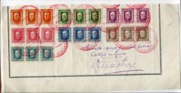 CZECHOSLOVAKIA 1925 MASARYK AMAZING SPECIMENS - Czech Republic