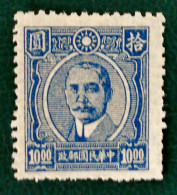 SUN YAT-SEN 1944/45 - NEUF ** - YT 407 - MI 665 - 1912-1949 République