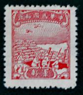 POSTE MILITAIRE 1945 - NEUF ** - MI 13 - China