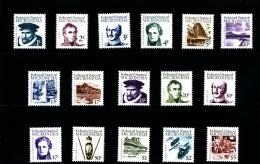 MICRONESIA - 1984  DEFINITIVE  SET  MINT NH - Micronesia