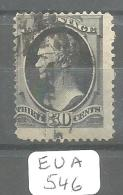 EUA Scott 190 Supplementary Mail (F) Very Good YT 57B # - Used Stamps