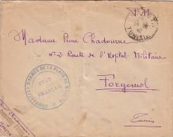 GUERRE 39-45 - CACHET COMMANDANT D'ARMES DE LA PLACE DE MARETH - TUNISIE - LE 28-1-1942 - PETITE D'ECHIRURE D'OUVERTURE. - Guerra De 1939-45