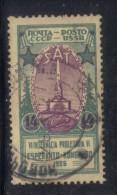 W2973 - RUSSIA 1927 , 14 K N. 358  Esperanto - 1923-1991 URSS