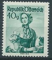 1948-50 AUSTRIA COSTUMI REGIONALI 40 G MNH ** - A052-2 - 1945-.... 2ème République