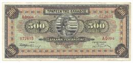 Greece 500 Drachmai 1932 .H. - Grèce