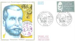 Paris 21 02 1987 Alexandre Yersin - FDC
