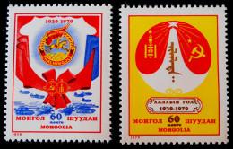 BATAILLE DE HALHIN-GOL 1979 - NEUFS ** - YT 1036/37 - MI 1243/44 - Mongolie