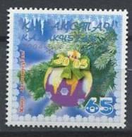102 KAZAKHSTAN 2004 - Nouvel An Boule Sapin - Neuf Sans Charniere (Yvert 412) - Kazakhstan