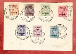 Briefvorderseite, Belgische Militaerpost Im Rheinland 1920 (24729)