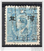 China Chine : (1071) Nice Postmark(avec Une Oblitération De Propagande)Occupation Japanaise-Nord De Chine-Hopeh SG55C(o) - 1941-45 Northern China