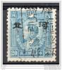China Chine : (1071) Nice Postmark(avec Une Oblitération De Propagande)Occupation Japanaise-Nord De Chine-Hopeh SG55C(o) - 1941-45 Chine Du Nord