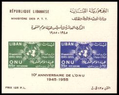 Lebanon, 1956, 10th Anniversary Of The United Nations, Michel #Block 15, Scott #C222a, MLH, Imperforated Souvenir Sheet - Lebanon