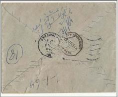 PAKISTAN 1964 UNPAID POSTAL USED COVER BAHAWALPUR POSTMARK & DUE POST MARK - Pakistan