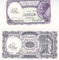 EGYPT 5 10 PIASTERS 1971 P-182c 183c SIG/ibrahim LOT SET UNC Cv=$15.00 */* - Egypt