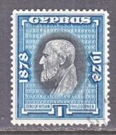 CYPRUS  115  (o) - Cyprus (...-1960)