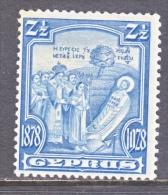 CYPRUS  117  (o) - Cyprus (...-1960)