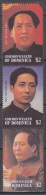 Dominica Sc2309a-c Mao Zedong - Mao Tse-Tung