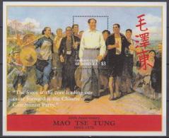 Sheet II, Dominica Sc2310 Mao Zedong - Mao Tse-Tung