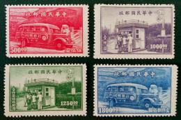 PROGRES POSTAL 1947 - NEUFS SANS GOMME - YT 601/04 - MI 826/29 - Chine